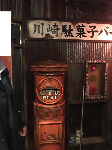 川崎駄菓子バー