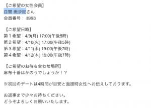 スクリーンショット 2018-05-02 15.46.46