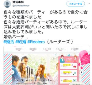スクリーンショット 2018-05-13 14.42.12