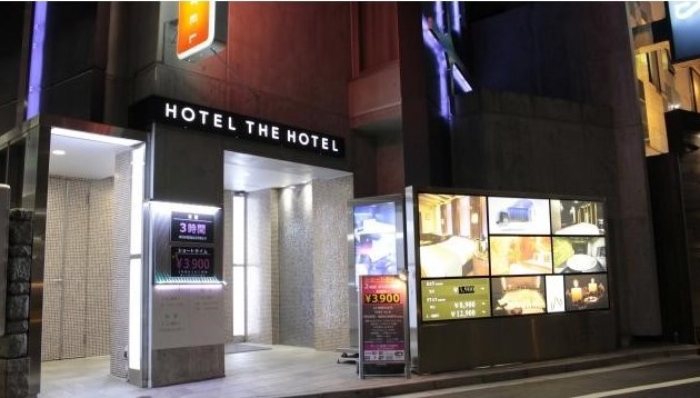 ホテルザホテル