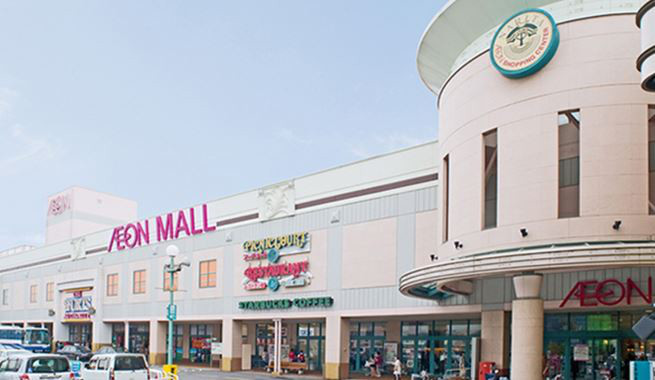 イオン成田ショッピングセンター