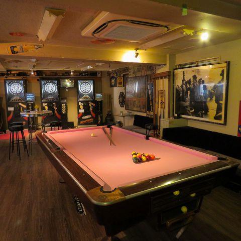 Darts & Billiard Barブーメラン