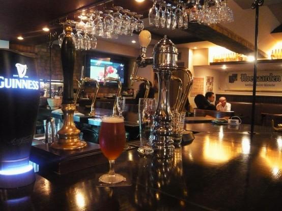 Beer Bar BICKE