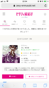 IMG_9063