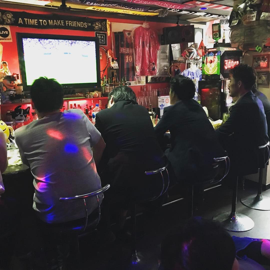 masao sports bar