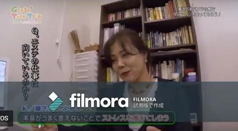 紀ノ藤魅乎斗