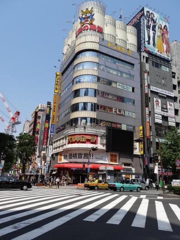 ドン・キホーテ新宿東口本店pg