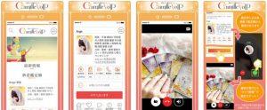 カミールアプリ