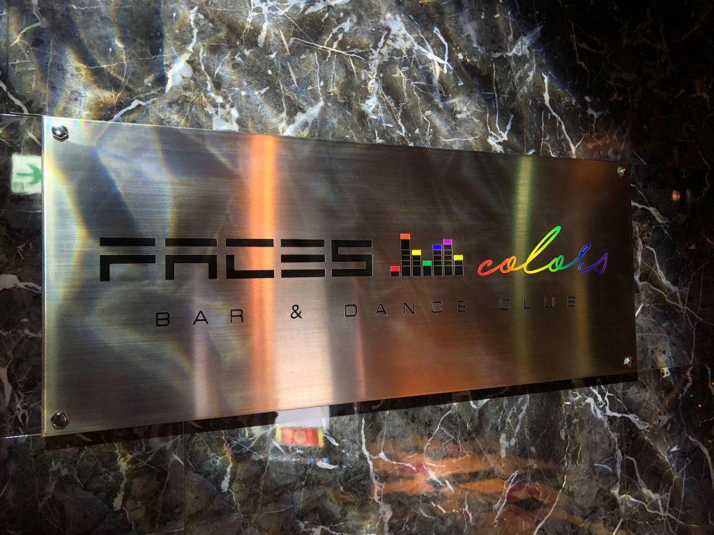 Bar&danceclub FACES