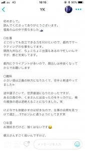 IMG_5014