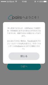 S__252674050