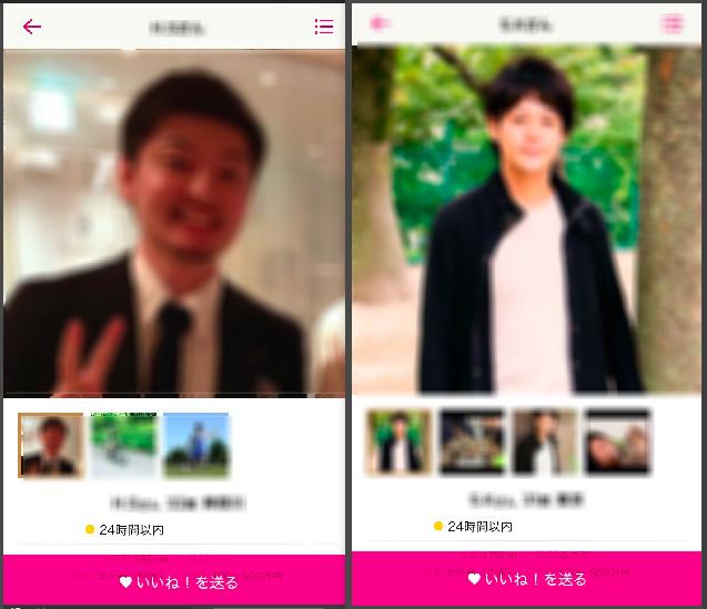 ゼクシィ恋結び男性ユーザー二人
