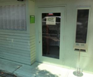 山崎かずみ事務所