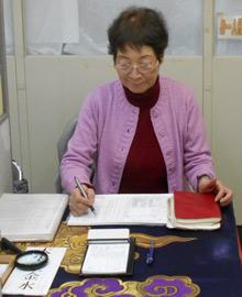 鳩山 貞子先生