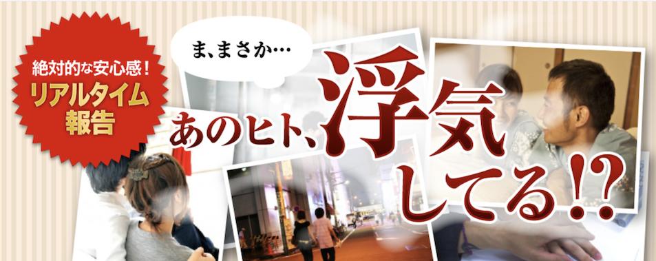 総合探偵社AMUSE(アムス) 北海道支店