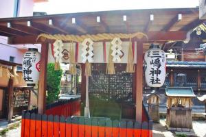 三嶋神社スポット