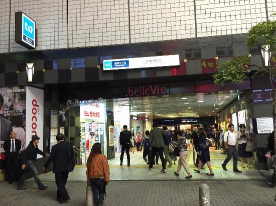 赤坂見附駅周辺