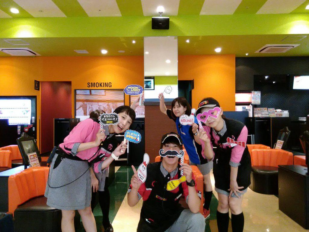 ラウンドワン松山店
