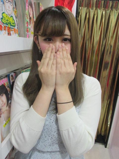 出会いカフェキラリ新宿本店