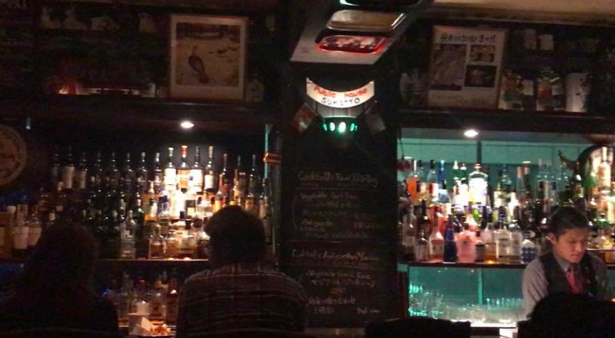 Bar SUKATTO