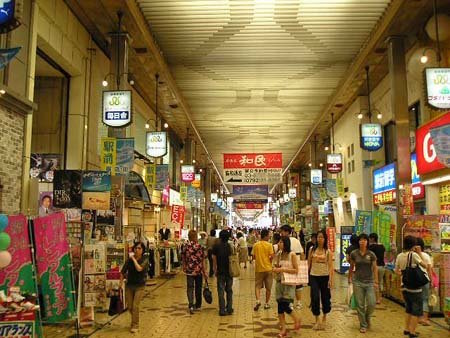 姫路みゆき通り商店街