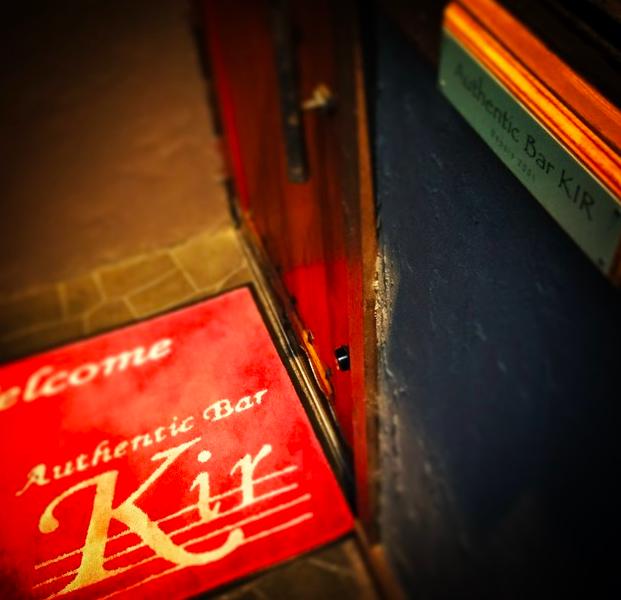 Authentic Bar Kir
