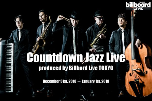 Countdown Jazz Live produced by Billboard Live Tokyo
