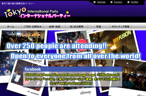 JIP International Party