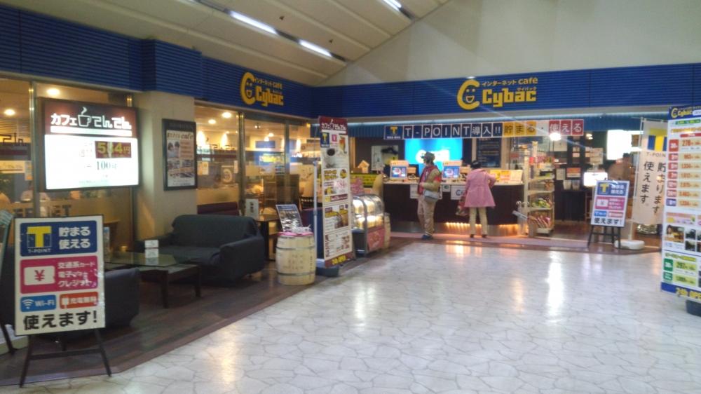 サイバック中野サンプラザ店