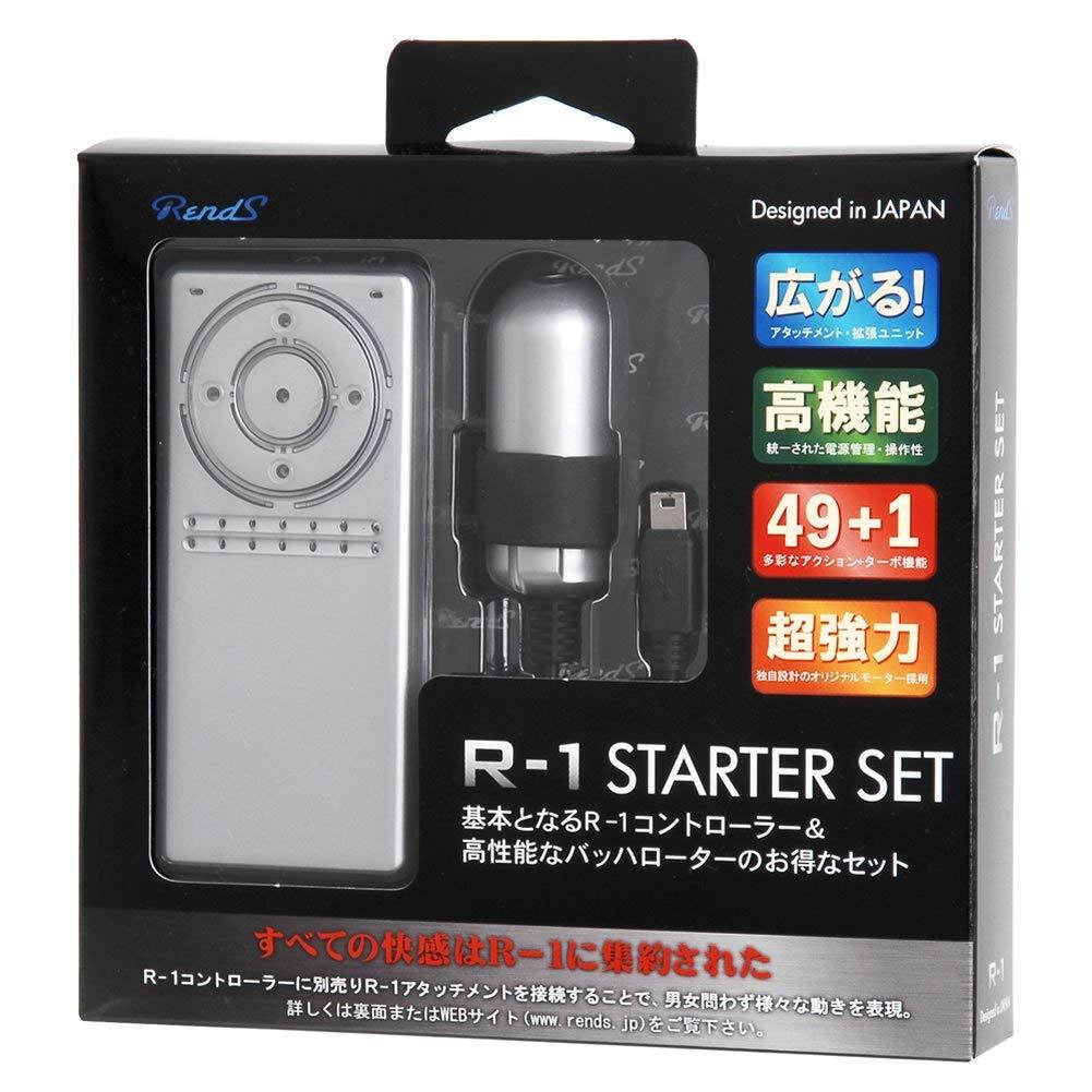 R-1 スターターセット