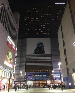 新宿 ゴジラ前