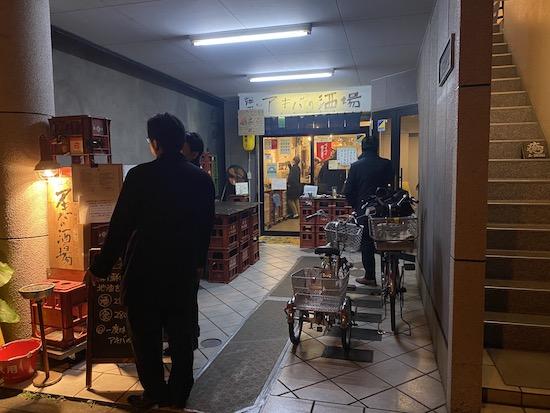 アキバの酒場