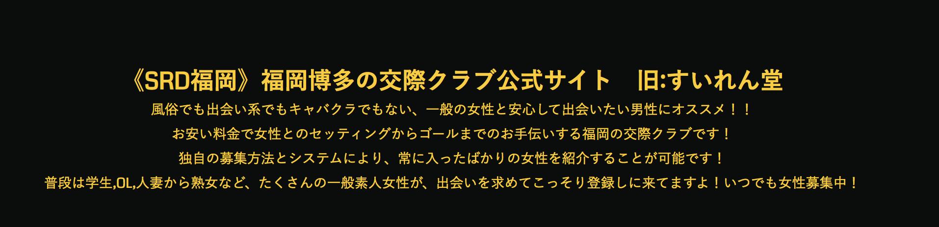 スクリーンショット 2019-11-08 10.36.54