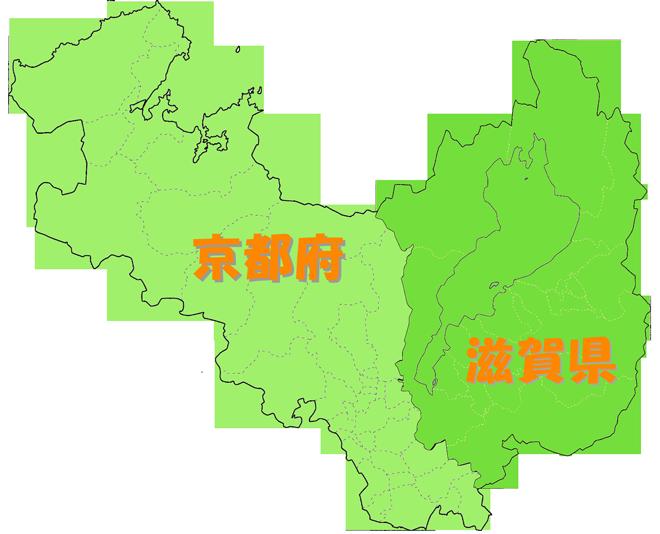 滋賀県京都