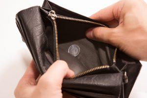 財布の中のお金が少ない