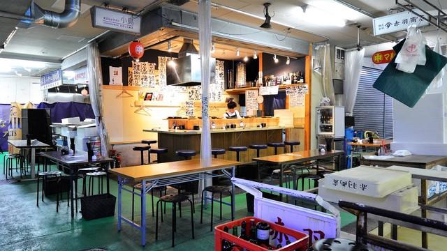 天ぷらとワイン 小島