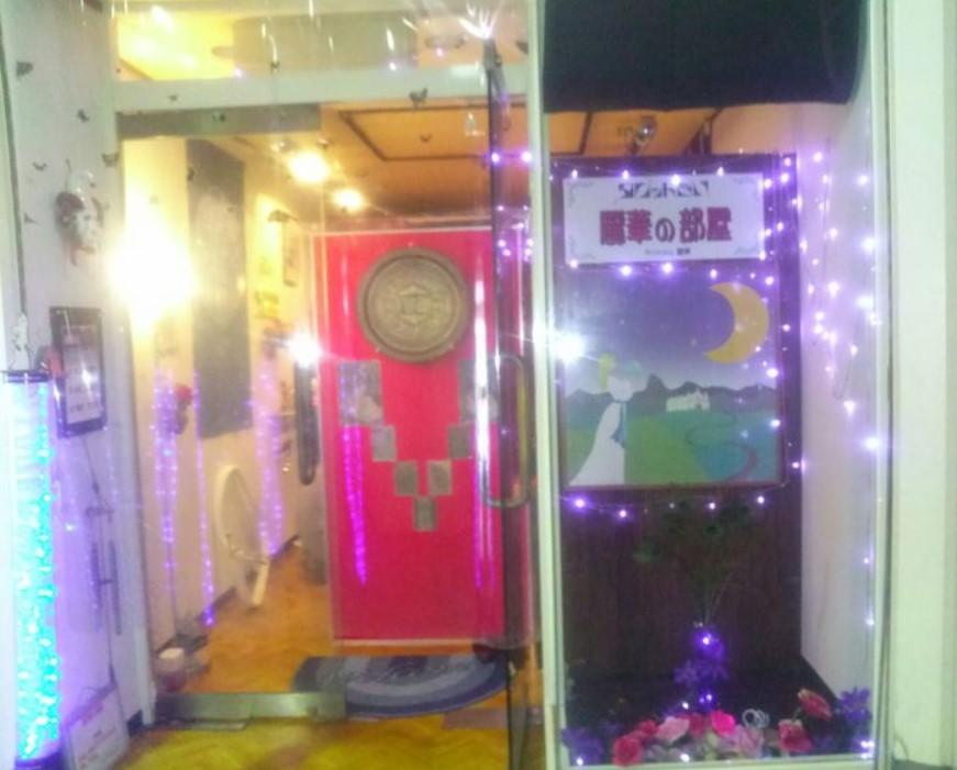麗華の部屋