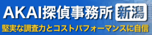 スクリーンショット 2019-04-18 11.46.28