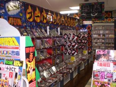 トレンド書店 東広島八本松店
