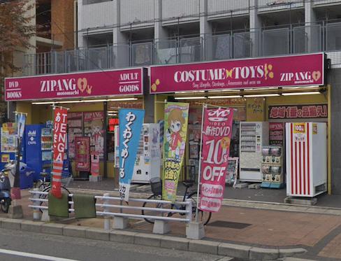ZIPANG元町店
