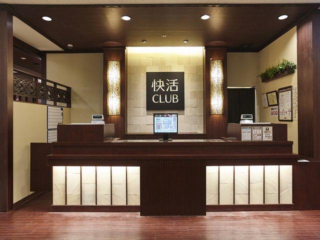 快活CLUB 北42条店