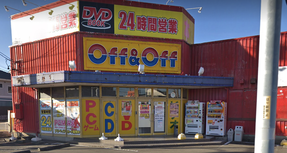 OFF&OFF 池田店
