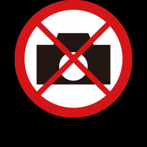 写真撮影は厳禁