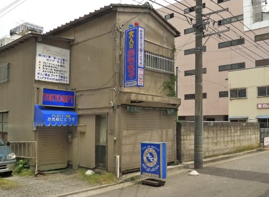 東京ギフト