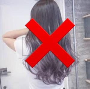 NGな髪型