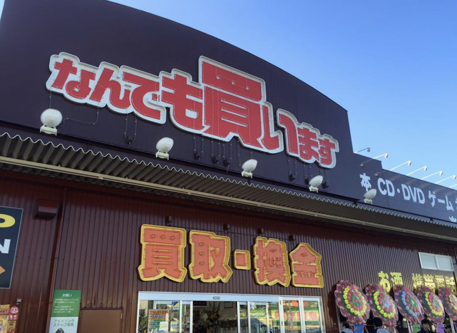 マンガ倉庫長崎時津店