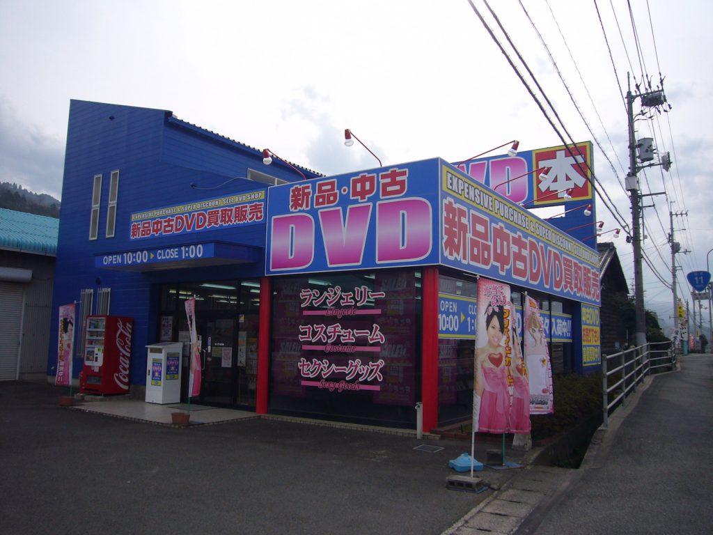シンク書店 西条