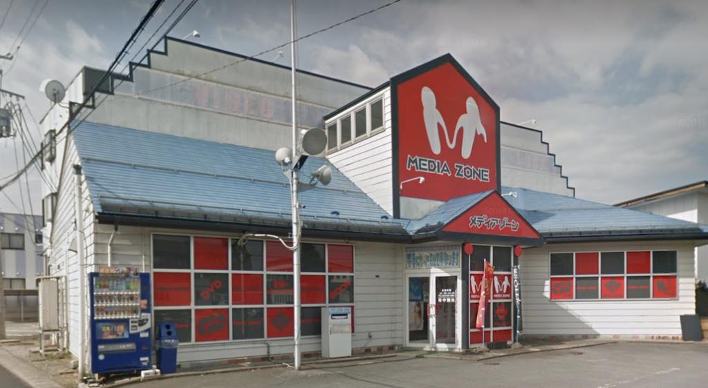 メディアゾーン 桜田店