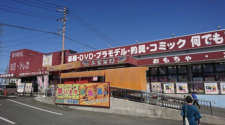 ぐるぐる倉庫 熊本店