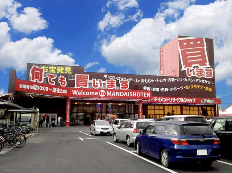 万代書店松江店